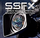 Space Sound Effects logo